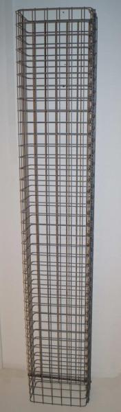 Zaun 37 x 250 x 17 cm MW 5 x 5 cm